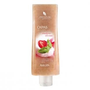 "Скраб для тела Спелая клубника, premium скраб-дессерт ""srawberry & cream"", 200 мл (silhouette)"