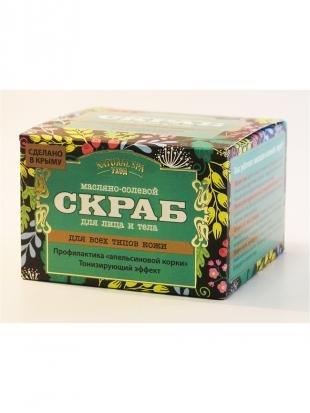 Скраб для жирной кожи, царство ароматов скраб масляно-солевой для всех типов кожи 250 г