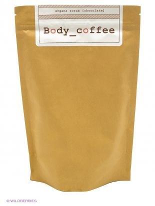 Натуральный скраб для тела, huilargan скраб для тела coffee chocolate, 200 гр