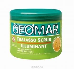 Скраб Талассо, geomar талассо скраб осветляющий с гранулами лимона 600 гр.