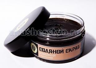 Скраб из кофе, дом природы соляной скраб кофейный с пряностями 450 г