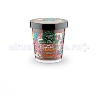 Кофейный скраб для лица и тела, organic shop скраб для тела разогревающий горячий шоколад 450 мл