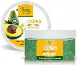 """Пилинг-скраб для тела, аромамания """"авокадо"""" скраб для тела с косметическим маслом авокадо, 250 мл"""