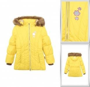 Желтые куртки, куртка утепленная huppa, осень-зима 2016/2017