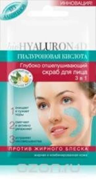 Скраб для жирной кожи, eveline bio hyaluron 4d глубоко отшелушивающий скраб для лица 3в1 жирная и комбинированная кожа 7мл
